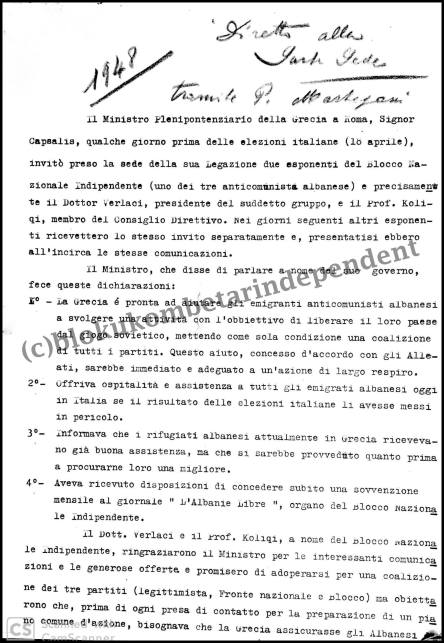 SantaSede 1948 - Greece