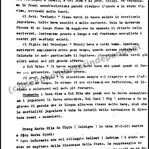 Memo 17.8.1951 Kol Cuni